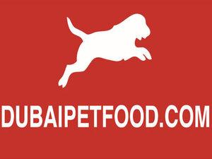 Dubai Pet Food Discount Code