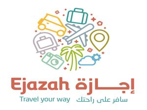 Ejazah Coupons